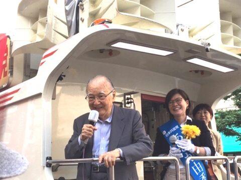不破前議長があさか由香候補の必勝の演説