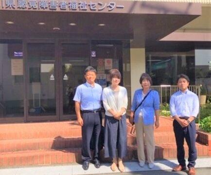神奈川県聴覚障害者福祉センターに伺いました