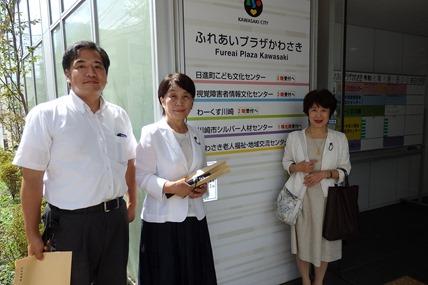 第61回川崎市視覚障害者相互激励大会に参加しました