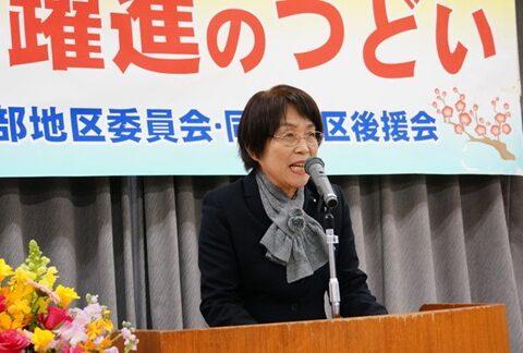 日本共産党「高津区新春 躍進のつどい」で今年もガンバロー