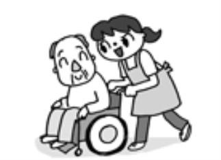 介護現場における利用者などからのハランスメント対策 管理者向けの研修費が提案