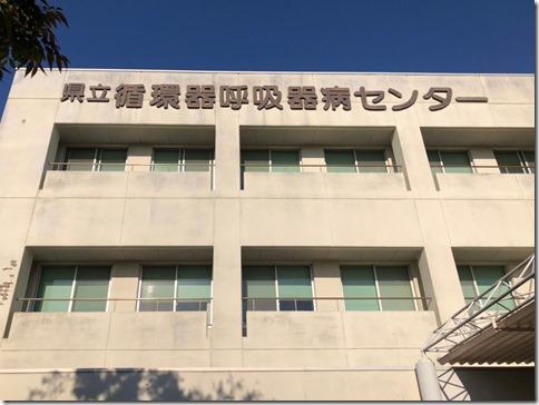 センターの建物