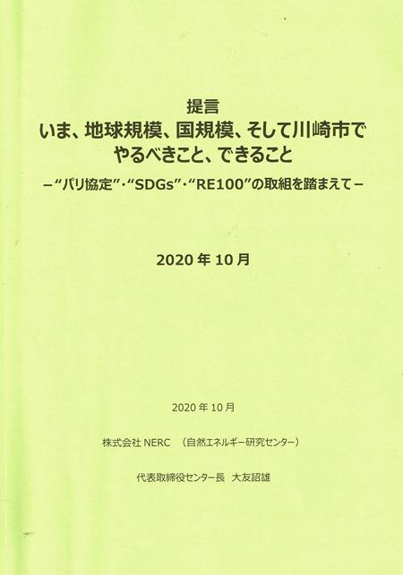 0001 (4)
