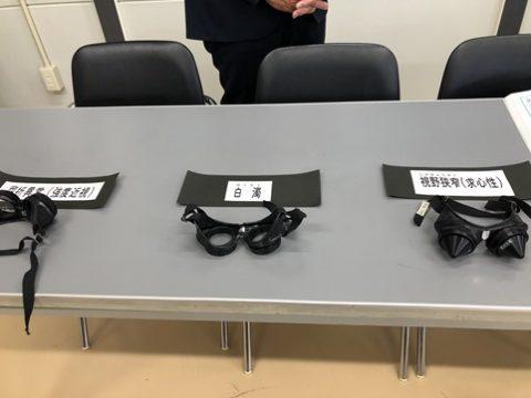 県立平塚盲学校と県立平塚ろう学校を訪問しました