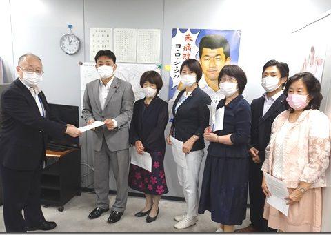 新型コロナ感染爆発から県民の命を守る緊急申し入れを提出